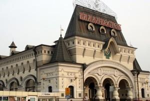 Железнодорожный вокзал «Владивосток»